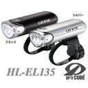 CATEYE HL-EL135(スーパーホワイトライト)