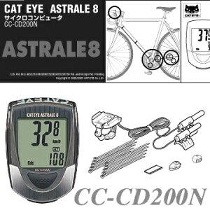 CATEYE CC-CD200N ペダル回転数計測機能