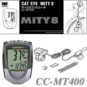 CATEYE CC-MT400 ベーシックモデル