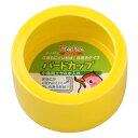 ○【スドー】P-1412 バードカップ