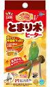 【マルカン】RH-302 ほっととり暖止まり木ヒーター