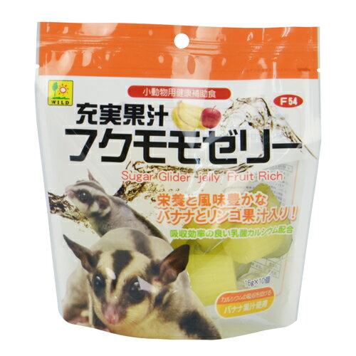 【三晃商会】充実果汁 フクモモゼリー 16g×10個 F54