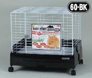 【三晃商会】イージーホーム エボ 60-BK