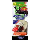 ○【三晃商会】昆虫ゼリーの斜め皿 T03