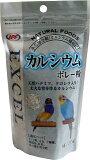 【NPF】エクセル カルシウム 200g