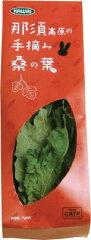 香りをそのまま閉じ込めた【5,000円以上で送料無料】【カワイ】手摘み桑の葉