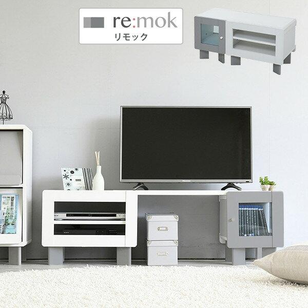 テレビ台 【re:mok】リモック 伸縮 やわらか モノトーン 収納 37型 幅80-120 奥行35 高さ40 ガラス扉 インテリア ローボード リビングボード スライド