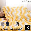 mofua プレミアムマイクロファイバー毛布plus シングル