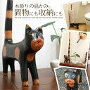 木彫り バリ猫(バリネコ)トイレットペーパーホルダー(猫デザイン しっ...