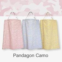 授乳ケープ授乳カバーPanagonCamo「パンダゴンカモ」