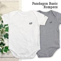 パンダゴンベーシックロンパース肌着【メール便送料無料】