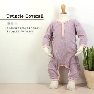 쉬 작업복 Twincle Coverall