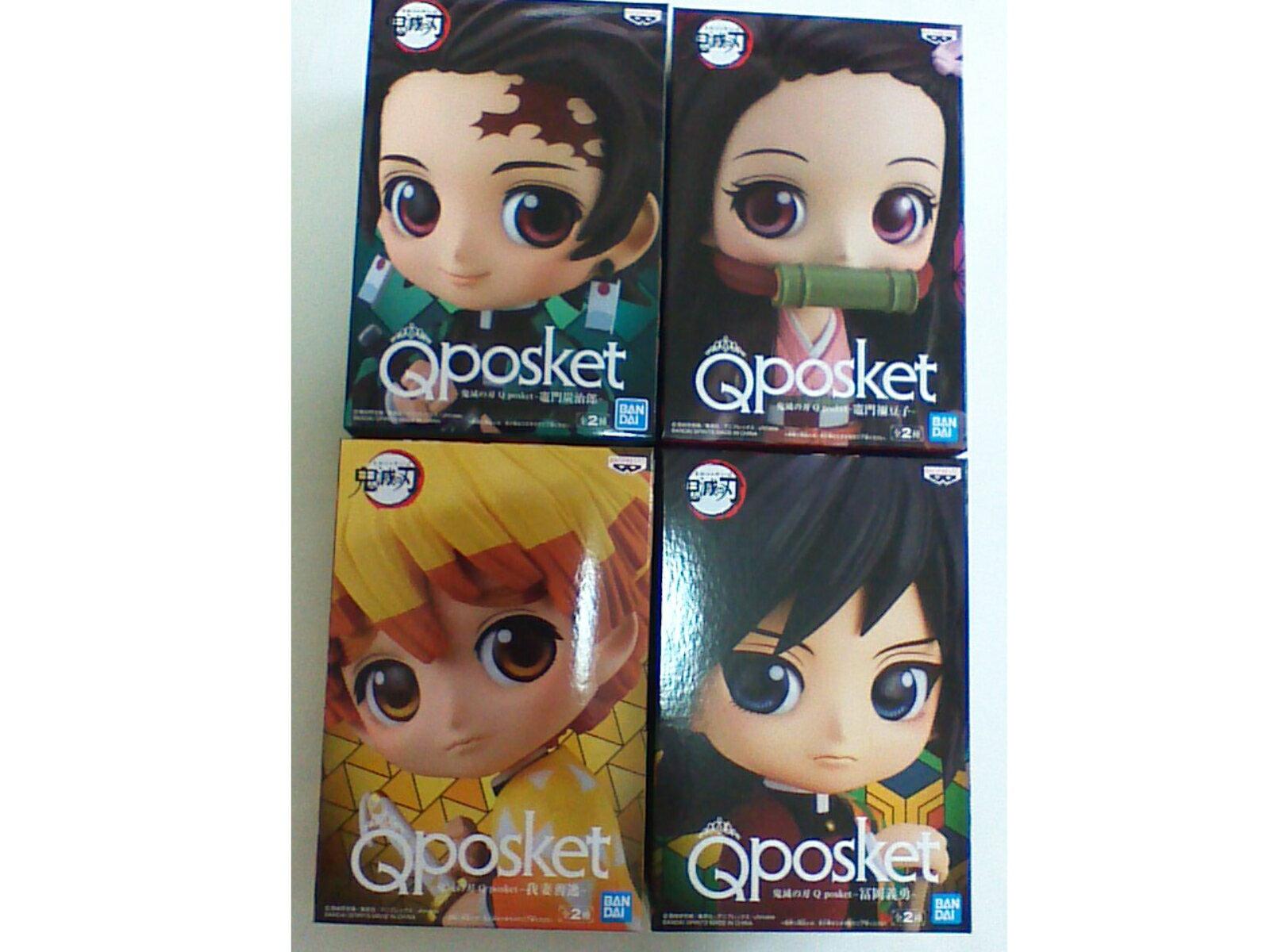コレクション, フィギュア  Qposket 4