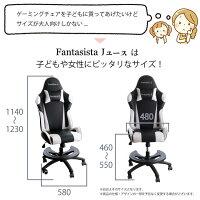 FantasistaAJユース