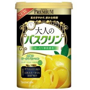 大人のバスクリン 余韻のピールレモンの香り 600g