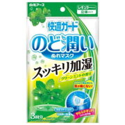 グリーン レギュラー インフルエンザ ウイルス