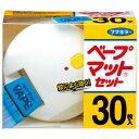 フマキラー ベープマットセット 30枚入 1個まで定形外郵便可 送料250円