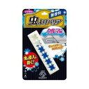 フマキラー Kawaii Select 虫よけバリア クルマ用 定形外郵便可 2個まで205円 5個まで250円