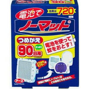 【ケース発送 送料込商品】アース製薬電池でノーマットつめかえ 90日用10個セット 【smtb-tk】