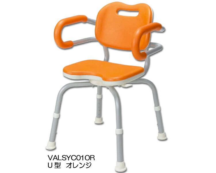 ● シャワーチェアーひじかけ付き座面回転タイプ VALSYC01 パナソニックエイジフリー風呂いす シャワーベンチ 風呂椅子 福祉用具 介護用品