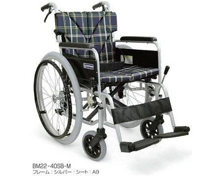 車椅子 軽量 折り畳み アルミフレーム自走用 車椅子(ベーシックモジュール 車いす) BM20-38・40...