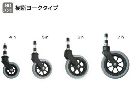 駐車ブレーキ 【カワムラサイクル】 【エッグストップ】 左右1対 【車イス修理部品】