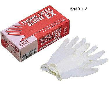 トーマラテックスグローブEX (粉付タイプ) 100枚入×20箱 1ケース【介護用...