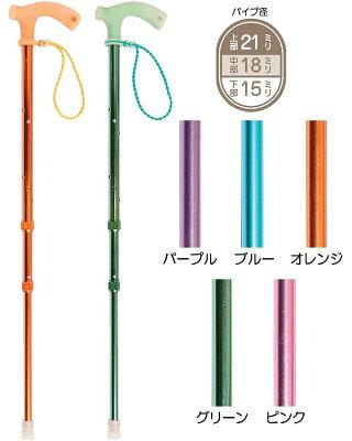 3段伸縮杖 ぷるぷるシリーズ 【マルトク ヘルス事業部】
