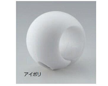 どこでもグリップボール形 BR-65 35φ シロクマ 【NHK おはよう日本 まちかど情報室で紹介】【RCP】【介護用品】