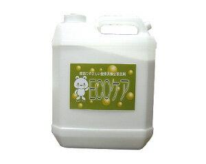ECOケア/12.5kg 3個入り【除菌対策】【smtb-kd】【RCP】【介護用品】