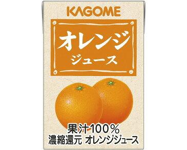 オレンジジュース 業務用 8641 100mL カゴメ介護 ドリンク 飲料 おやつ 水分補給 果汁100%ジュース