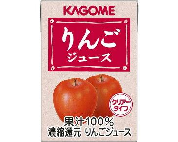 りんごジュース 業務用 8642 100mL カゴメ介護 ドリンク 飲料 おやつ 水分補給 果汁100%ジュース
