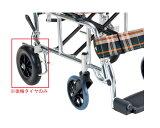 コンパクト車いす PIRO(ピロ)用後輪タイヤのみ(PR-101・PR-201用)グレー マキテック車椅子 軽量 コンパクト 介護用品 車イス パーツ販売 タイヤのみ 交換用