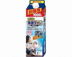 除菌 加湿器用 除菌タイム お徳用 1L UYEK除菌 加湿器 雑菌除去 無香料 ヌメリ 日本製 介護 高齢者 子ども