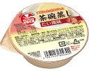 栄養支援 茶碗蒸し たい風味/560430 75g ホリカフーズ 【RCP】【介護用品】