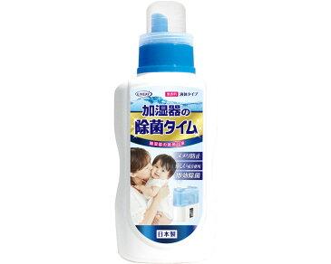 除菌 加湿器用 除菌タイム 液体タイプ 500mL UYEKI除菌 加湿器 雑菌除去 無香料 ヌメリ 日本製 介護 高齢者 子ども