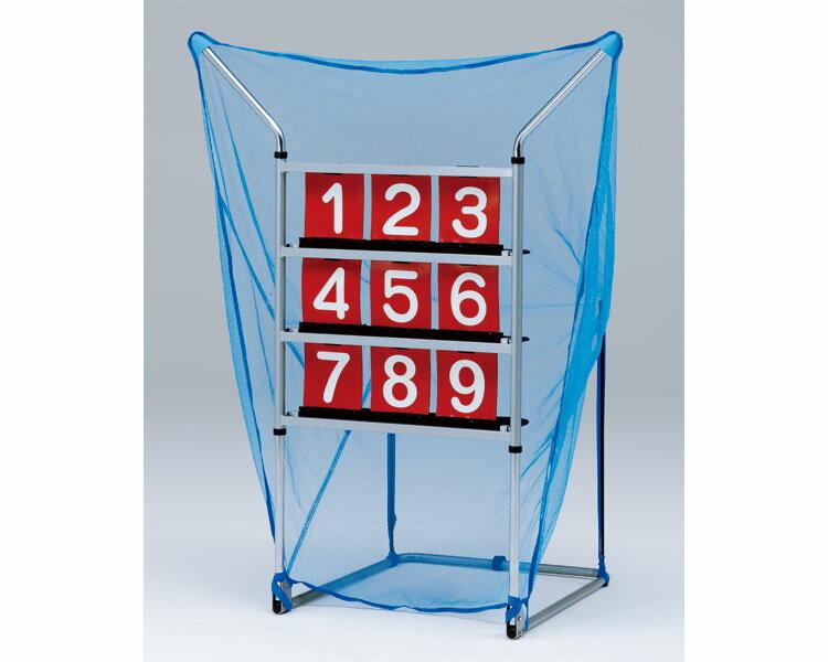 ベースボールトレーナー B-2203 トーエイライト 【RCP】【介護用品】【レクリエーション 野球 ストライクボード 体つくり 表現運動 球技用品 レクリエーションゲーム ストラックアウト 簡単組立】:介護BOX パンドラ