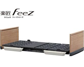 為長期護理病床師傅 Johann Sebastian FeeZ 2 電機 KQ 7733 91年釐米寬定期