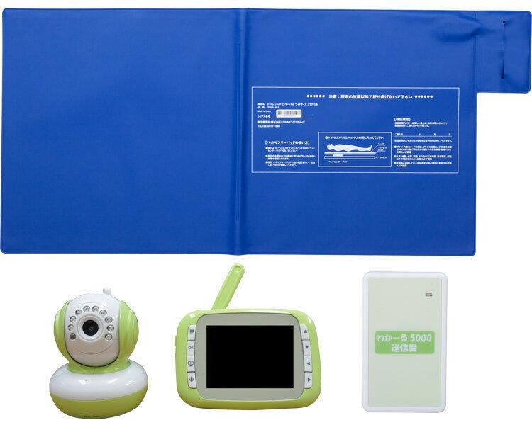 離床わかーる6900 SR6900 エクセルエンジニアリング介護用品 離床センサーセット:介護BOX パンドラ