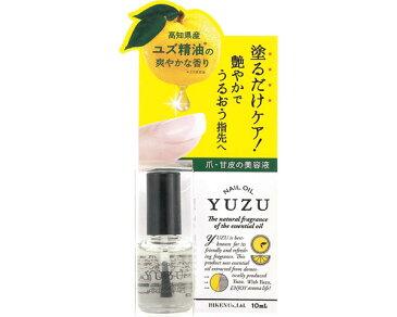 YUZU ユズ ネイルオイル 33953 10mL 美健高知県産ゆず ネイル
