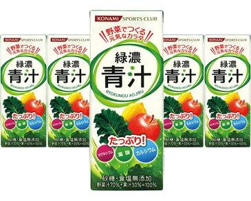 緑濃青汁 200mL×48本セット(24本×2ケース) コナミスポーツ&ライフ栄養補給 野菜果実混合飲料 食事バランス 食事サポート セット販売 まとめ買い ケース販売