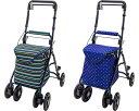 シルバーカー らくらくスリムバスケット YX-371SN YX-371DN マキテックシルバーカート 手押し車 高齢者 老人 介護用品 歩行補助 保冷バッグタイプ