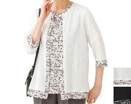 水玉柄カットアンサンブル 98150 ケアファッションレディース アンサンブル 春夏 おしゃれ トップス 女性用 婦人服 婦人用 ミセス シニア 高齢者 介護衣類 介護用品