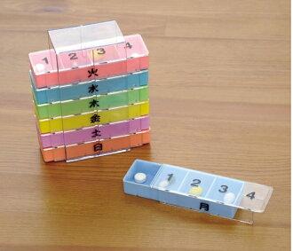 供使用teikobu藥盒1個星期的/MC01藥盒