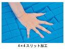 アルファプラF 通気カバータイプ ショート 幅91cm/MB-FA1S タイカ 【RCP】【介護用品】【smtb-kd】 2