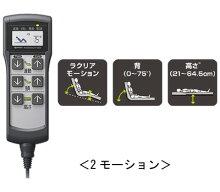 楽匠Z2モーション樹脂ボード/KQ-721083cm幅レギュラー【パラマウントベッド】