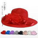 レディース 帽子 ハット UV  つば広 ハット 紫外線対策 UVハッ...