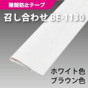 ネコポス キッチン ぱっきん パネフリ ジャパン