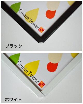CA111シルバーA1ポスターパネル簡単入れ替え前面開閉式【タイムセール】【送料無料】【屋内用】