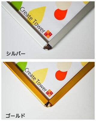 【期間限定感謝セール品】CA111シルバーB1ポスターフレーム簡単入れ替え前面開閉式【送料無料】